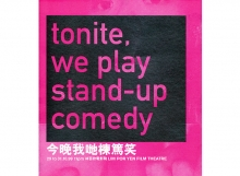 1999standUpComedyCover320pxF
