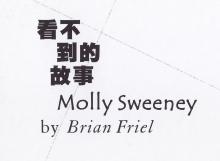 2002mollySweeney480pxF