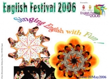 2006engfest480pxF