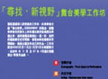 2006pps-showcase480pxF