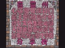 2010Nunsense480pxF