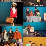 精英戲劇-英語戲劇培訓試驗計劃
