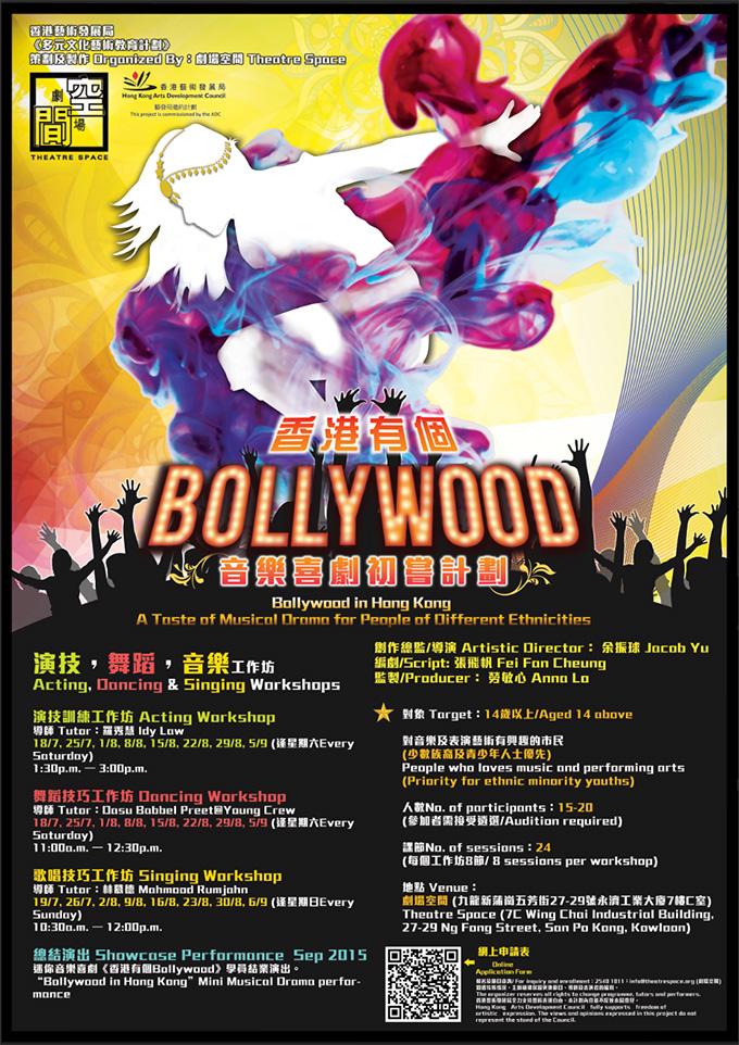 Bollywood in Hong Kong